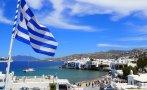 гърция разхлабва мерките юли