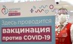ваксинирането covid москва стана задължително
