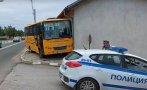 училищен автобус вряза къща хасковско село