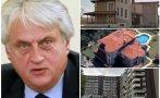 бомба пик бойко рашков имотен крал резиденция полите витоша апартамента къщи недвижимостите пазарна оценка млн евро откъде парите декларирал 645 000 с