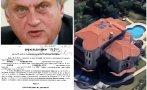 бомба пик брачния договор бойко рашков богатия политик съпрузите поделят рекордните имота резиденция софия бани басейн фитнес част резиденция морето б