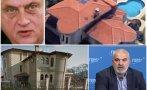 първо пик герб схемите радев кабинета разследванията медията рашков отговорил имота милиони резиденцията шейх цял живот държавен служител шефът фонд з