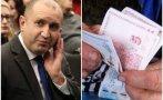 Едноличният режим на Радев остави над 900 000 пенсионери без увеличение от 1 юли