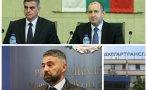 """НОВА ЧИСТКА: Министър Живков поиска БЕХ да отстрани ръководството на """"Булгартрансгаз"""" ЕАД"""