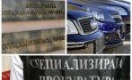 ИЗВЪНРЕДНО В ПИК TV: Спецпрокуратурата с разкрития за международната операция за пресичане на ДДС измами (ВИДЕО/ОБНОВЕНА)