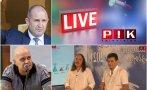 ПЪРВО В ПИК TV! Нидал Алгафари и Георги Анастасов с горещ анализ - кой активира Слави да влезе в политиката, ще успее ли пъкленият план на Радев за диктатура! 24% пътуващи към