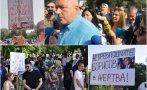 ПЪРВО В ПИК TV: Стотици на протест срещу Рашков на разпита на Борисов (ВИДЕО/СНИМКИ/ОБНОВЕНА)