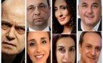 Мрежата завря за оставката на кабинета