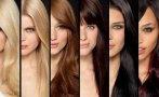 доказано цветът косата издава живеем