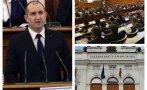 ПЪРВО В ПИК TV: Прецедент! Румен Радев си тръгна от Народното събрание, без да произнесе реч (НА ЖИВО)