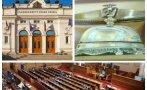 ИЗВЪНРЕДНО В ПИК TV! 46-ото Народно събрание започва работа - депутатите с първи екшън за избор на председател (ОБНОВЕНА/ВИДЕО)