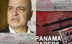 разследване пик слави трифонов офшорна схема милиона лева фирмата замесена порочна компания панама гейт уникални документи фактури