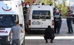 седем убити стрелба централна турция