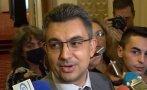кандидат премиерът слави мълчи вицепремиерите министъра правосъдието живо