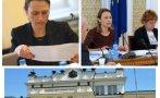 ИЗВЪНРЕДНО В ПИК TV: Депутатите бистрят правилника за работата си - стигна се до първи сблъсък (НА ЖИВО)