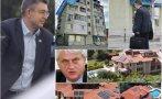 пик премиерът слави скромна панелка орландовци помен лукса резиденцията тоалетни бойко рашков папарашки снимки