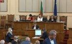 ИЗВЪНРЕДНО В ПИК TV: Заседанието на парламента пред провал - Ива Митева направи поименна проверка заради липса на кворум (НА ЖИВО)