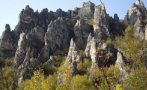 предлагат известен каньон кюстендилско обявен природна забележителност