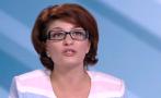 Десислава Атанасова от ГЕРБ: Деветосептемврийският преврат е успешно насилствено завземане на властта в България