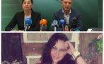 Прокуратурата и МВР с ужасяващи разкрития за убийството на брокерката Теодора Бахлова