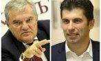 САМО В ПИК: Румен Петков: Киро Канадеца е жалък измамник! Ако искате нещо да ви се реши, звъннете на Домусчиев! Той разпорежда на Кирил Петков