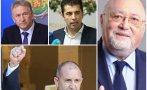 Александър Йорданов посочи виновниците за несправянето с четвъртата вълна - Радев, Янев, Кацаров и захаросан Кирчо