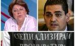 НА РАЗПИТ: Спецпрокуратурата се самосезира заради твърденията за корупционно поведение на Татяна Дончева