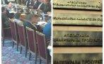 ИЗВЪНРЕДНО В ПИК TV! Греда и в правната комисия на парламента - депутатите не събраха кворум, няма да гласуват закриването на спецсъда и спецпрокуратурата (ВИДЕО/ОБНОВЕНА)