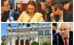 ИЗВЪНРЕДНО В ПИК TV! Правната комисия гази правилата в опит да закрие спецправосъдието, което преследва корупцията и олигарсите - Манолова, Бабикян и Хаджигенов я обърнаха на предизборна среща (ВИДЕО/ОБНОВЕНА)