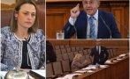 ПЪРВО В ПИК TV: Гласуването на бюджета на НЗОК се провали, ДПС заподозря протакане в услуга на Радев и на мафията (ОБНОВЕНА)