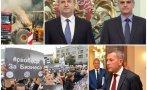 ГОРЕЩО В ПИК: Пълно мазало с бюджета! Нови 60 предложения хвърлиха процедурата в хаос, дадоха почивка от 2 часа
