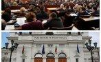 ГОРЕЩО В ПИК TV! Седем часа дебати в парламента за актуализацията на бюджета - депутатите започнаха да гласуват, объркаха се от многото предложения (ОБНОВЕНА)