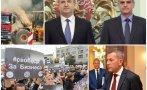 ИЗВЪНРЕДНО В ПИК TV! Пореден протест срещу властта на Румен Радев - хиляди искат оставката му на