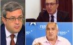 ГОРЕЩА ТЕМА: Тома Биков разкри Петър Стоянов ли е номинацията на ГЕРБ за президент