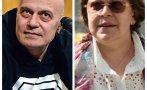 просташка атака простакеса татяна дончева слави трифонов срамно жена зам шеф народното събрание