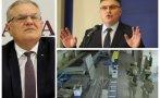 Румен Петков срещу хората на Радев: Институциите не работят по случая