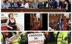 ИЗВЪНРЕДНО В ПИК TV! Депутатите взеха от главния прокурор Бюрото за защита на свидетели - Румен Радев подписа указа за разпускането на парламента (ОБНОВЕНА)