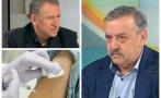Проф. Тодор Кантарджиев обясни за Мю варианта и захапа Кацаров: Министърът два месеца прави невидяна кампания за ваксинацията