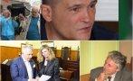 разкритие пик политици олигарси подслушвали службите съдебна заповед партийци журналисти лъснали разговори босовете около организацията протестите