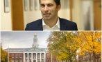 скандалът разгаря кирил петков фигурира списъка завършилите харвардския университет
