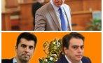 скандална компания издирван измами германия депутат итн готов влезе партията харвардите