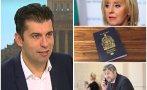 Киро Канадеца отряза Христо Иванов и Мая за листи, но за двойното си гражданство измрънка: Не ме интересува какво са казали за мен