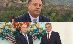 кметът велико търново даниел панов аларма служебното правителство бави процедури герб знае името кандидат президента