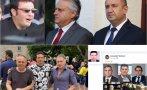 разкритие сашо пинокио министърът удоволствията вис подкрепя бойко рашков румен радев партията киро канадеца снимки