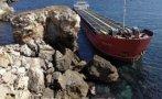Екоминистерството призна за разлив от заседналия кораб Вера Су