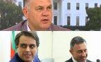 Георги Кадиев с гневни думи: Докато Спецов е в НАП, не ми дрънкайте за почтеност