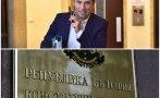 ПЪРВО В ПИК: Конституционният съд отряза Кирил Петков - не приемат допълнителни доказателства и да е страна по делото