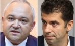 ЧЕРНИ ОБЛАЦИ НАД КИРО КАНАДЕЦА! Заместникът на Янаки Стоилов: Ако Петков има двойно гражданство към момента, може да бъде изваден от листите за парламента