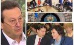 САМО В ПИК! Таско Ерменков: В БСП имаме притеснения за някои от министрите на Румен Радев. Крум Зарков може да е кандидат за лидерския пост, когато изтече мандатът на Корнелия Нинова