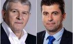 Лидерът на СДС Румен Христов попари мераците на Кирил Петков: Преди да се гласи за премиер, да си осигури 121 депутати!